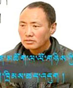 Lobsang Kunchok
