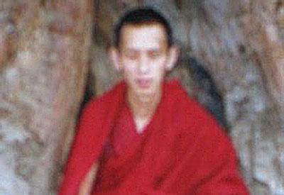 Ngawang Choenyi