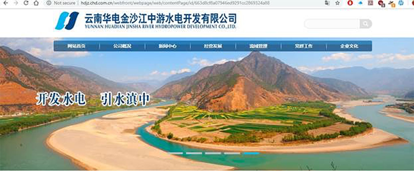 Yunnan Huadian Jinsha River Hydropower Development Co