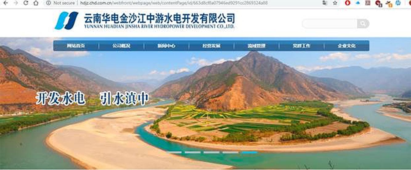 Yunnan Huadian Jinsha River Hydropower Development Co