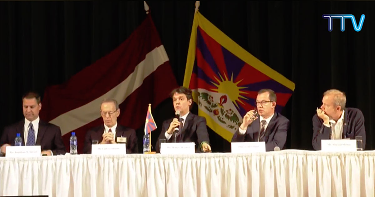 World Parliamentarians' Convention on Tibet