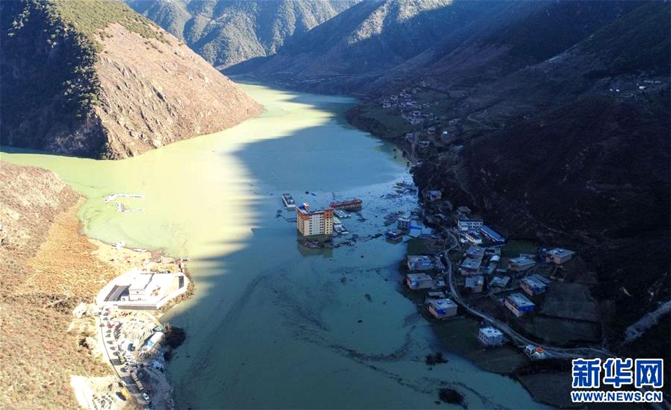Polo hydropower