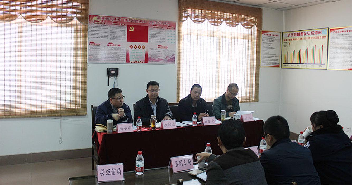 Local county official Zhu Bangwen