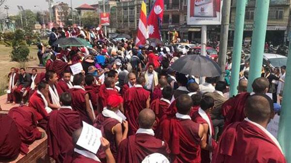 demonstration in Nepal