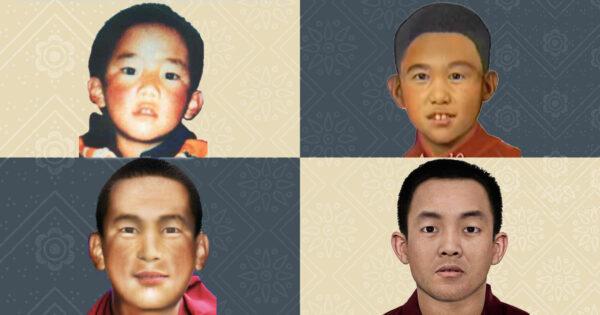 Panchen Lama