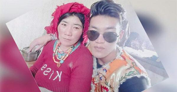 Wangchen