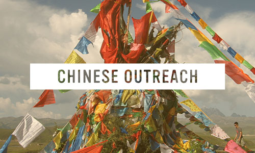 Chinese Outreach