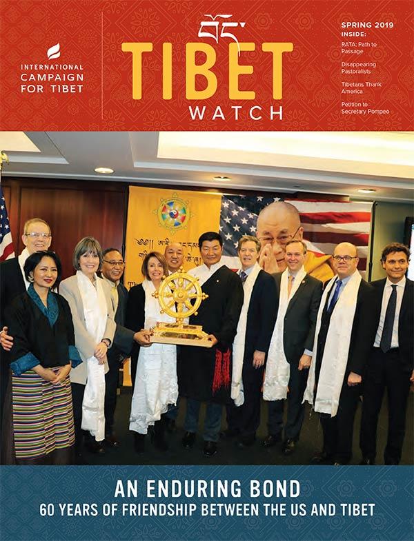 Tibet Watch Spring 2019