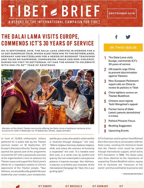 Tibet Brief