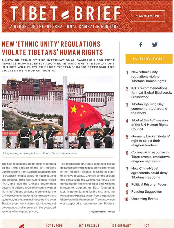 Tibet Brief March 2020