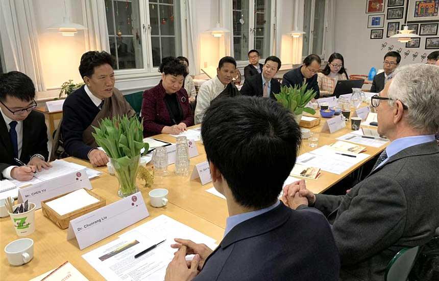 Standing Committee of the Tibet Autonomous Regional People's Congress