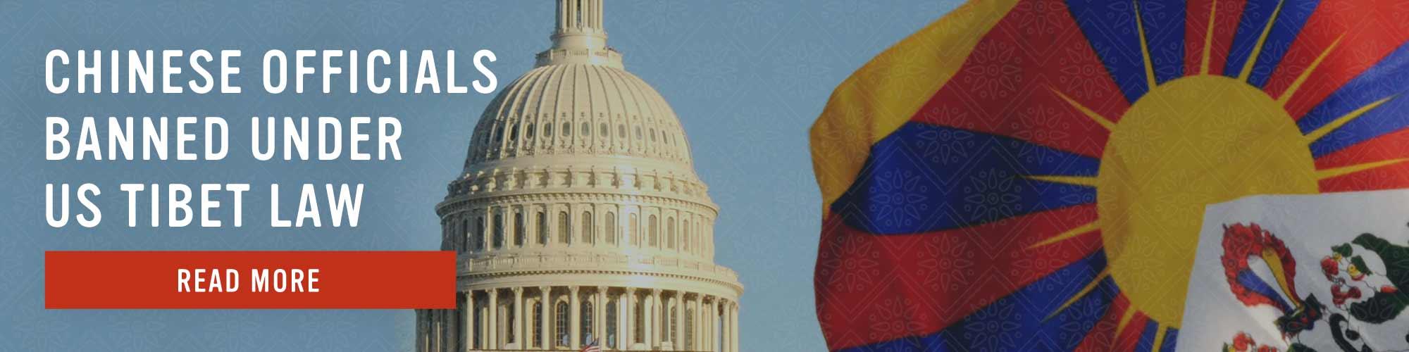 Reciprocal Access to Tibet Act