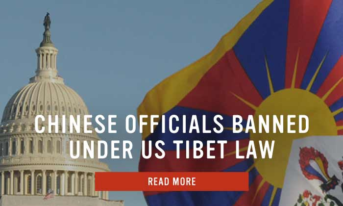 Reciprocal Access to Tibet Act