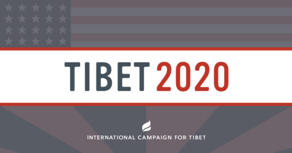 """ICT launches """"Tibet 2020"""" campaign"""
