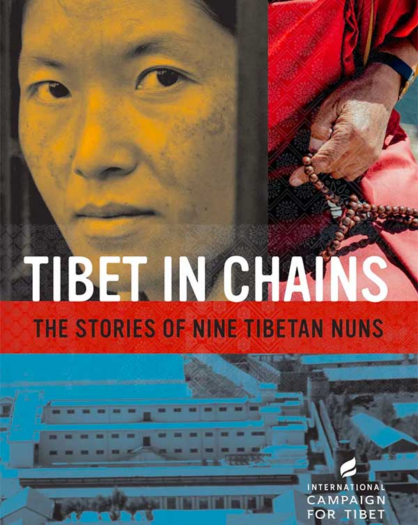 Tibet in Chains