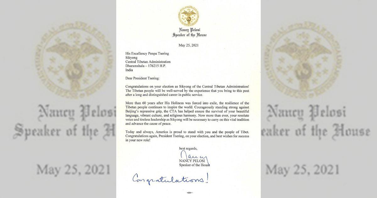 Speaker Pelosi congratulates Penpa Tsering
