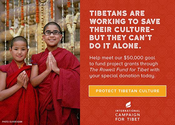 Protect Tibetan Culture