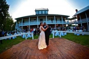 Baton Rouge wedding venues