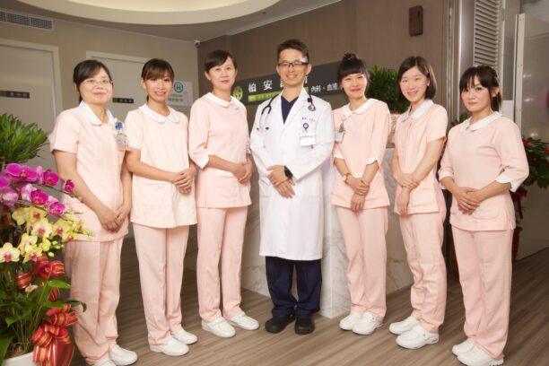 柏安診所-血液透析中心