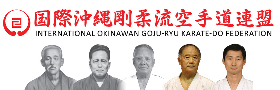 IOGKF-Banner-Kanji-Retina