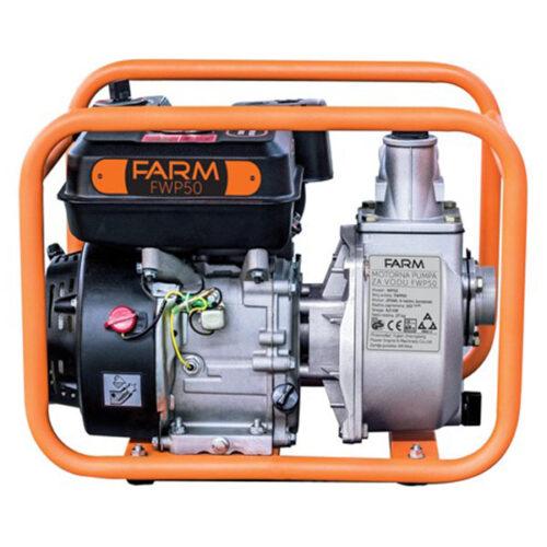 Моторна пумпа за вода FARM by WÜRTH FWP50