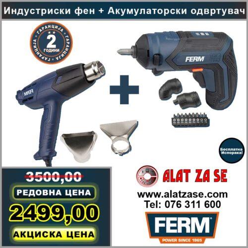 Индустриски фен + Акумулаторски одвртувач FERM