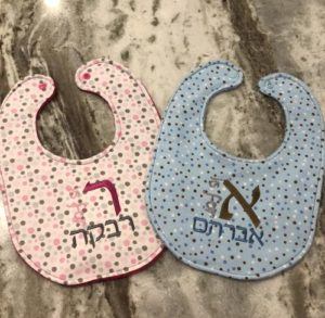 Hebrew Name Bibs