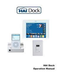 96A00-1 HAI Dock Operation Manual