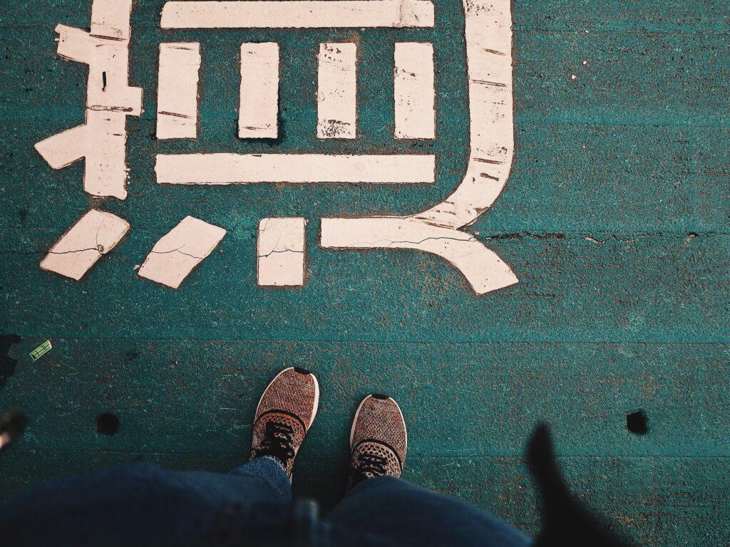 Taiwan sidewalk