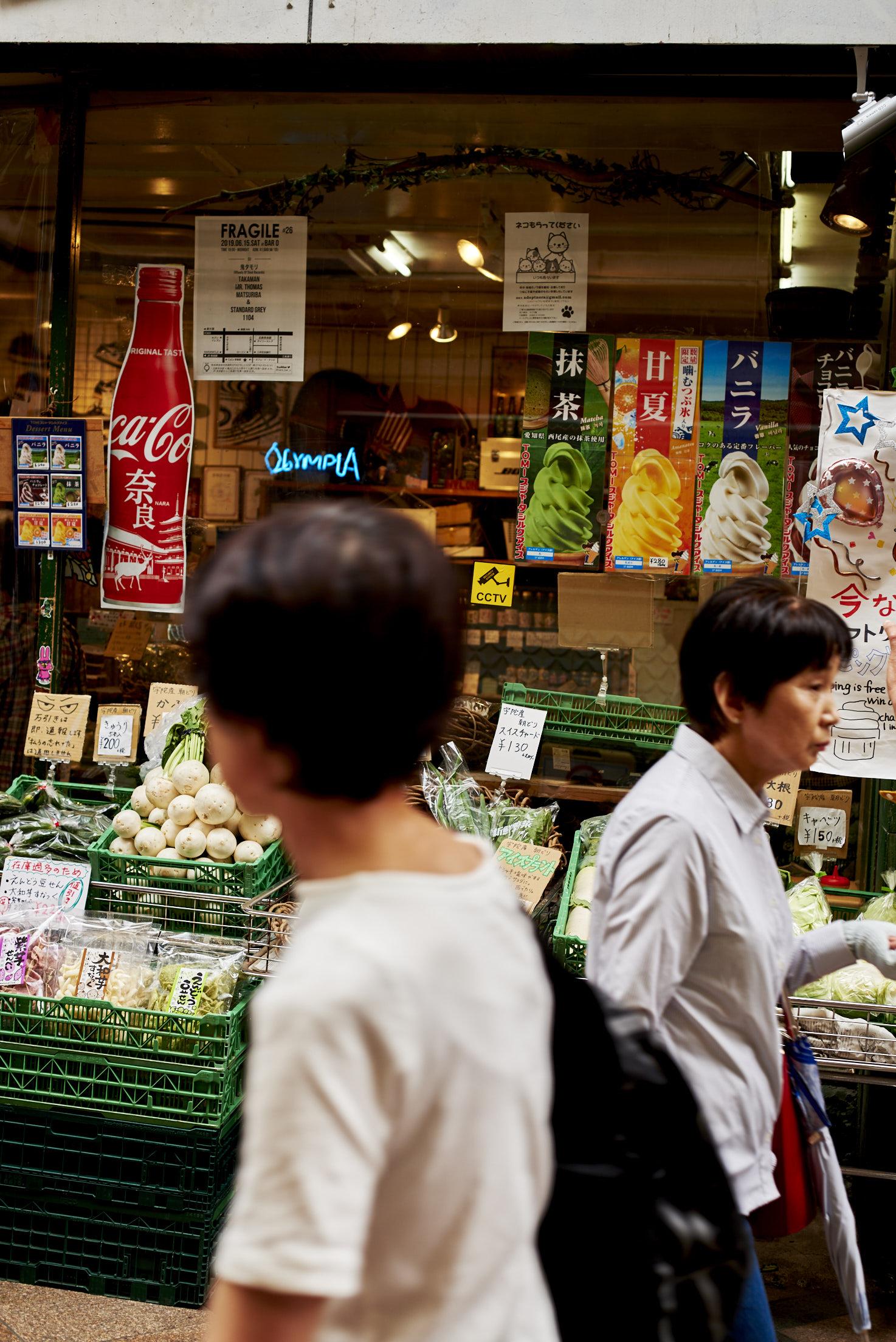 Yasara Gunawardena – Japan – Nara – Grocery Store