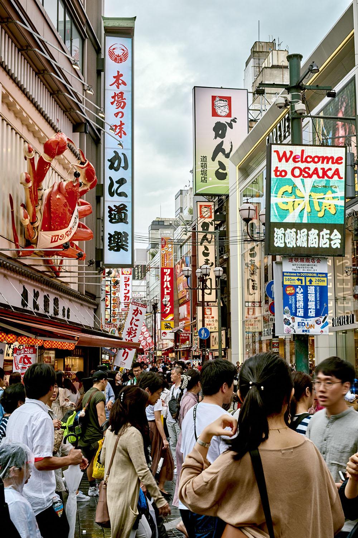 Osaka Street w