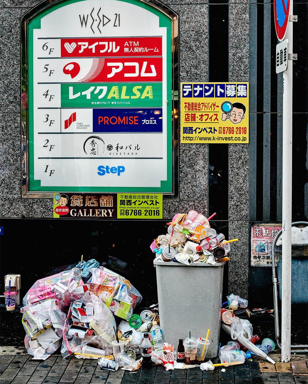Yasara Gunawardena – Osaka Trash