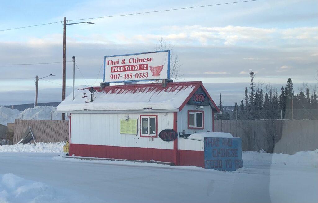 Fairbanks Alaska Restaurant Thai