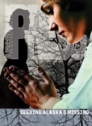Anchorage Press Cover Art