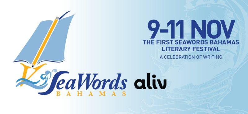 SeaWords Logo