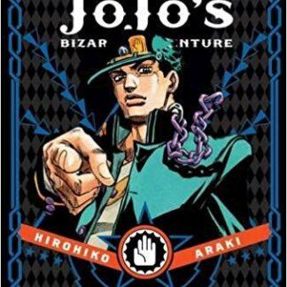 Jojo's Bizarre Adventure Part 3 Stardust Crusaders - Jotaro Kujo