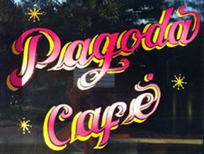 pagoda-cafe1
