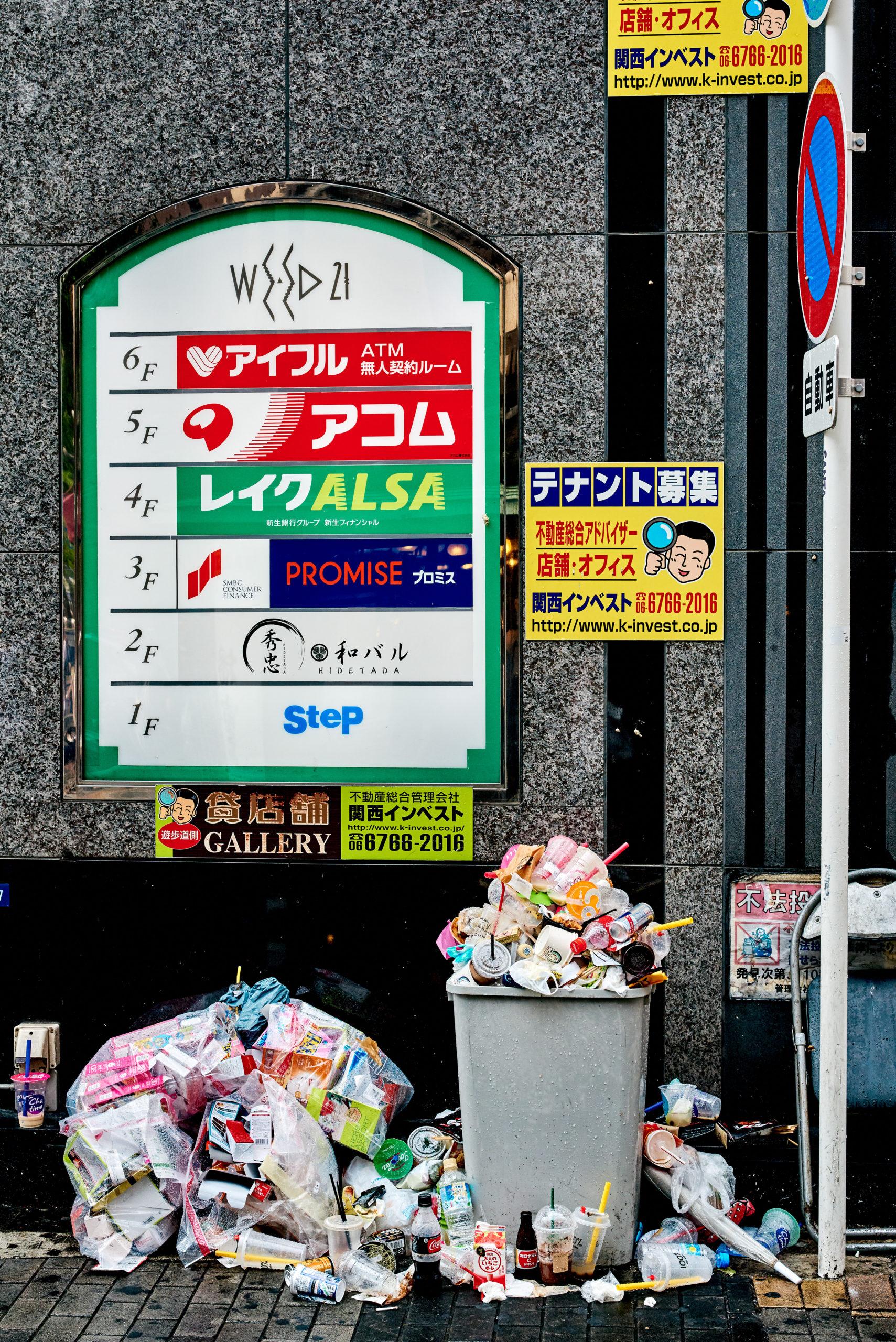 Yasara Gunawardena – Osaka – Street Trash