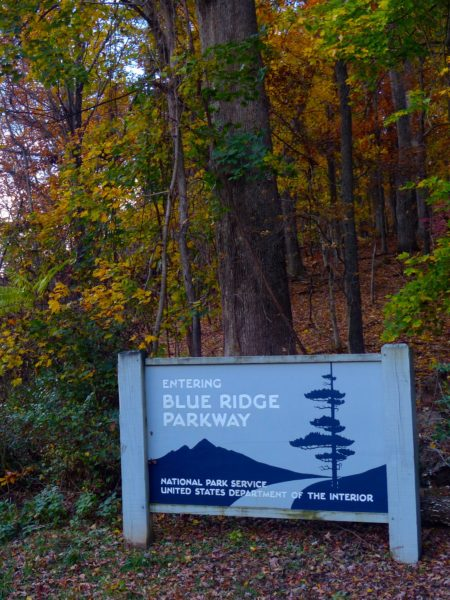 Blue Ridge Parkway sign vertical