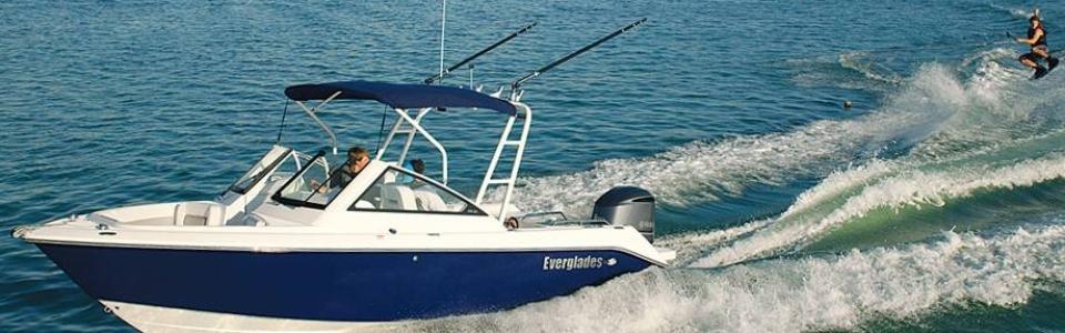 dual-console-boats min