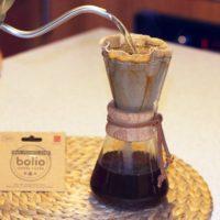 Bolio Organic Hemp Reusable Coffee Filters
