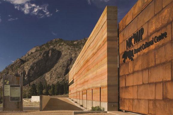 Nk'Mip Desert Cultural Center