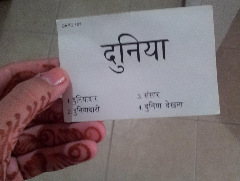aprender hindi, clases de hindi, hablar hindi