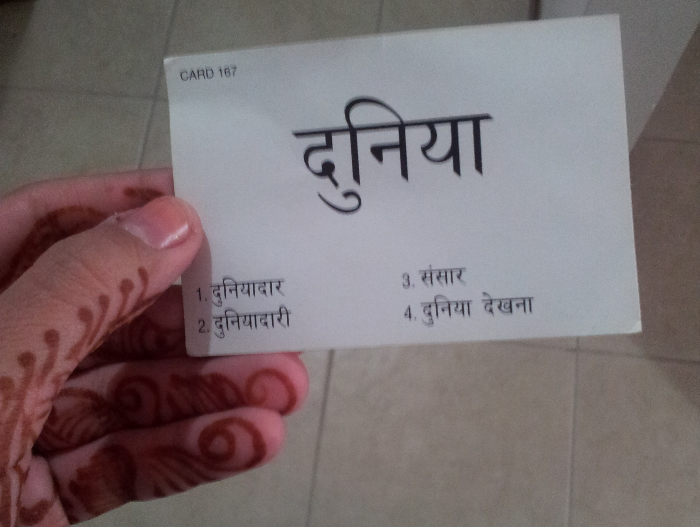Learning Hindi, Learn hindi, Living in India, Living in Delhi