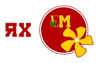 EnviroMarx