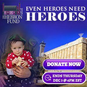 Hebron Fund Site Banner 12 02 2020