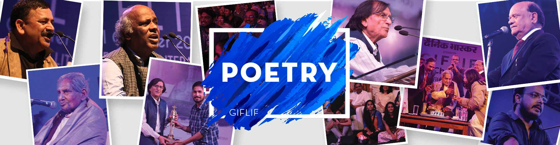 4-GIFLIF-Collage-(Poetry)