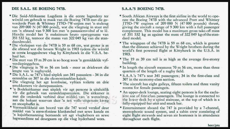 Carte explicative en allemand et anglais sur les caractéristiques du Boeing 747B de la S.A.A. Cette carte se trouvait dans l'enveloppe du premier vol Johannesburg - London.