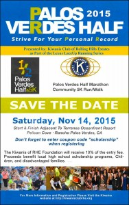 PV Half Marathon 2015 Save the Date flyer