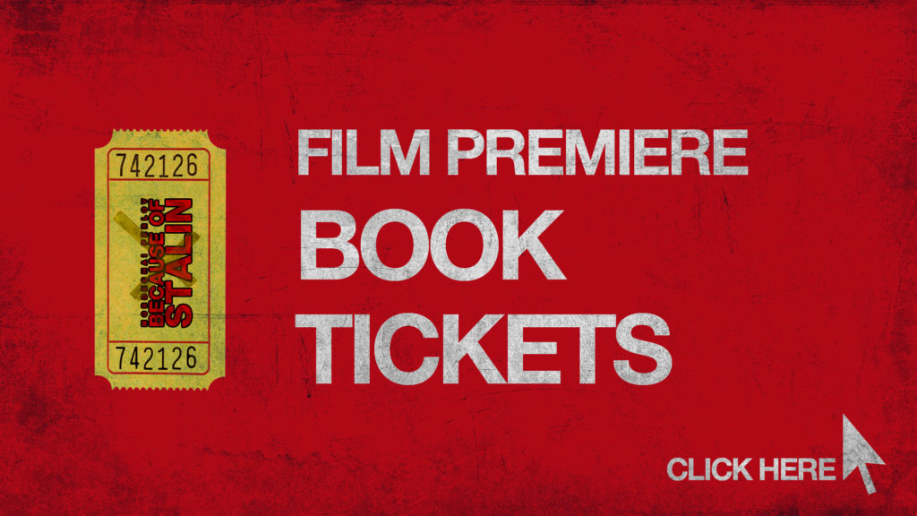 Book Film Premiere Tickets
